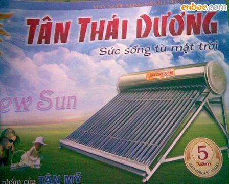 Giàn năng lượng mặt trời Tân mỹ 200L phi 58